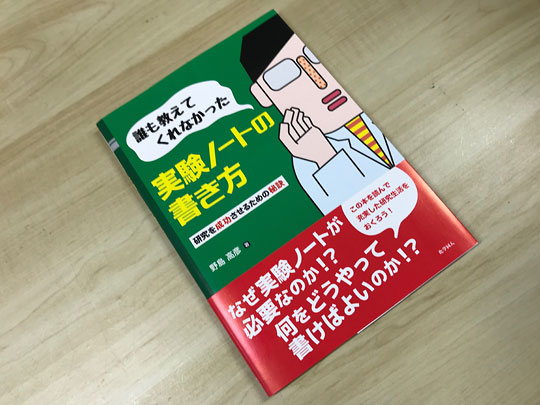 f:id:takahikonojima:20180427180846j:plain