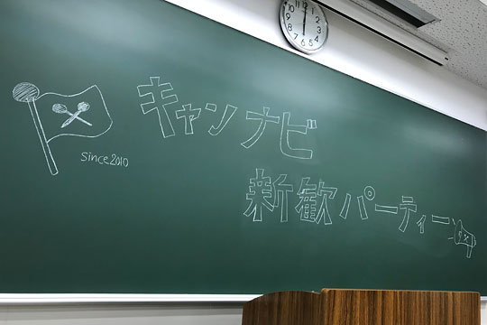 f:id:takahikonojima:20180429130714j:plain