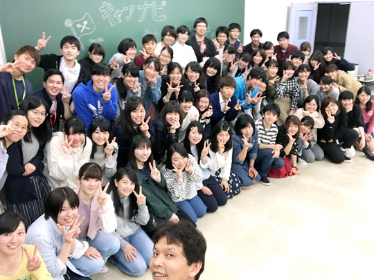 f:id:takahikonojima:20180429130741j:plain