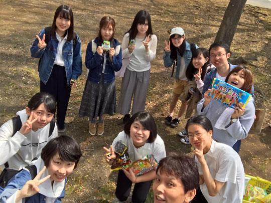 f:id:takahikonojima:20180429130756j:plain