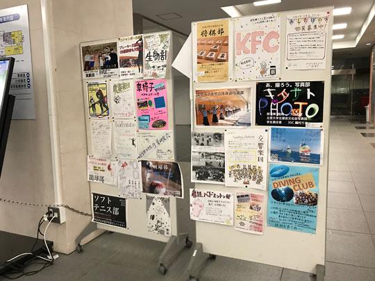 f:id:takahikonojima:20180503115158j:plain