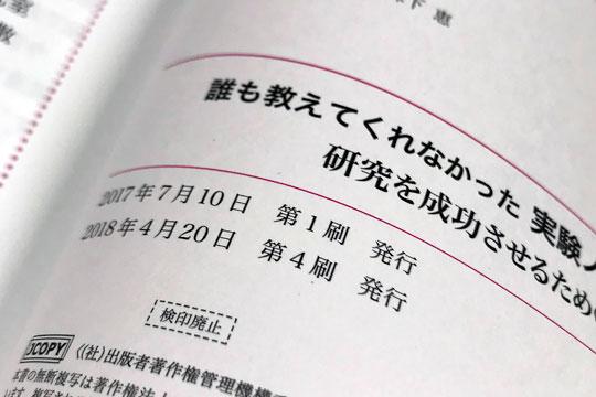 f:id:takahikonojima:20180506094902j:plain