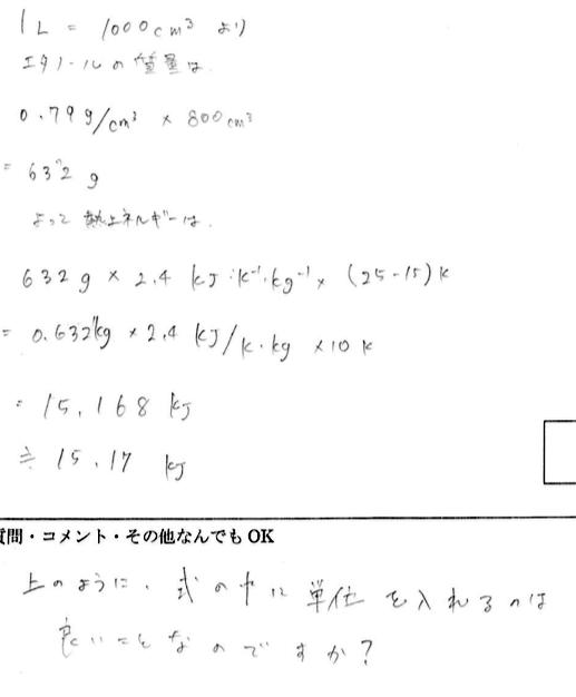 f:id:takahikonojima:20180506132244p:plain