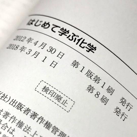 f:id:takahikonojima:20180511184327j:plain