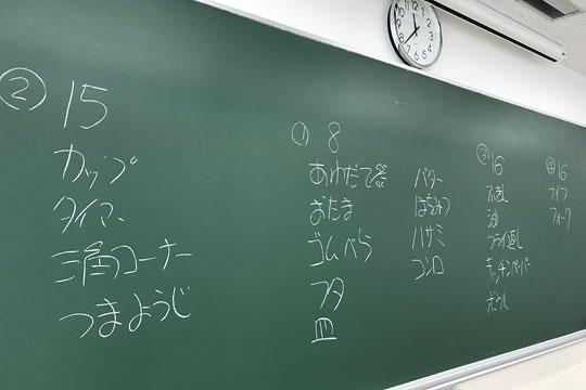 f:id:takahikonojima:20180528173000j:plain
