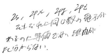 f:id:takahikonojima:20180529125928p:plain