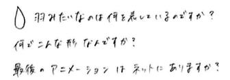 f:id:takahikonojima:20180529133457p:plain