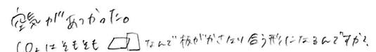 f:id:takahikonojima:20180529133504p:plain
