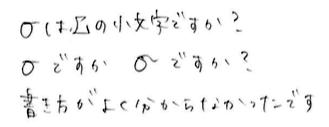f:id:takahikonojima:20180529133517p:plain