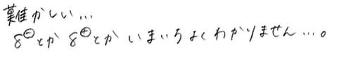 f:id:takahikonojima:20180529133524p:plain