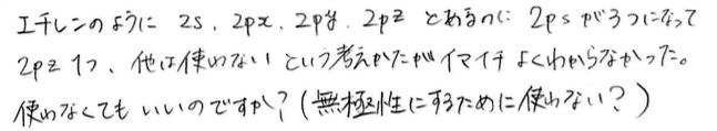 f:id:takahikonojima:20180529133538p:plain