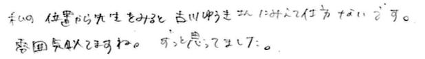 f:id:takahikonojima:20180531174726p:plain