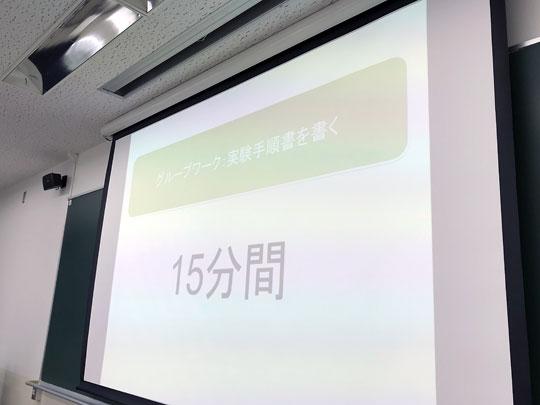 f:id:takahikonojima:20180531180818j:plain