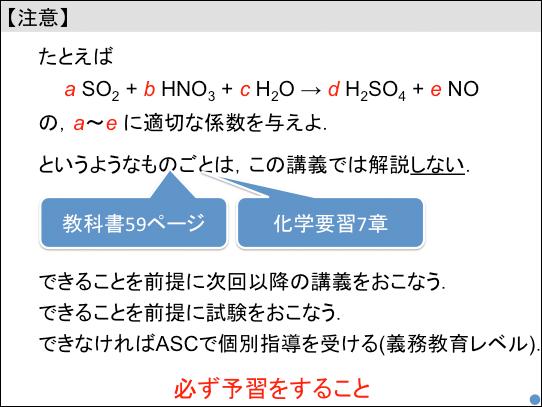 f:id:takahikonojima:20180601180403p:plain