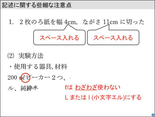 f:id:takahikonojima:20180622193556p:plain