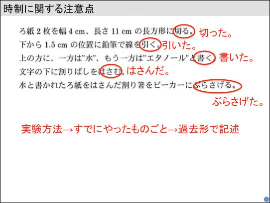 f:id:takahikonojima:20180622193614p:plain