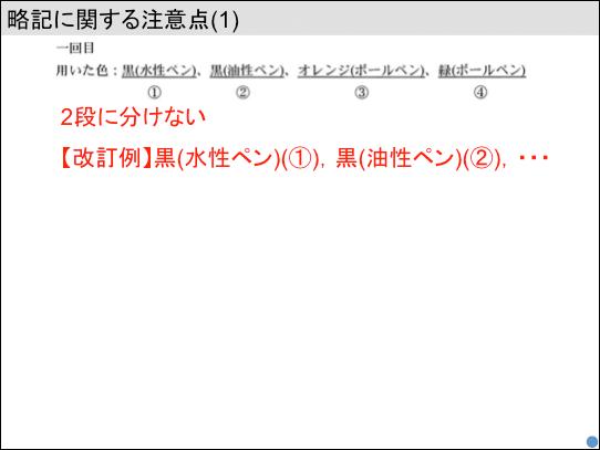 f:id:takahikonojima:20180622193621p:plain