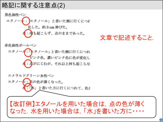 f:id:takahikonojima:20180622193629p:plain