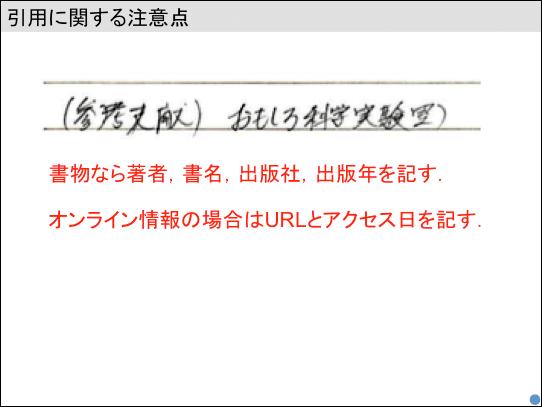 f:id:takahikonojima:20180622193635p:plain