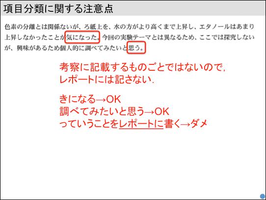 f:id:takahikonojima:20180622193706p:plain