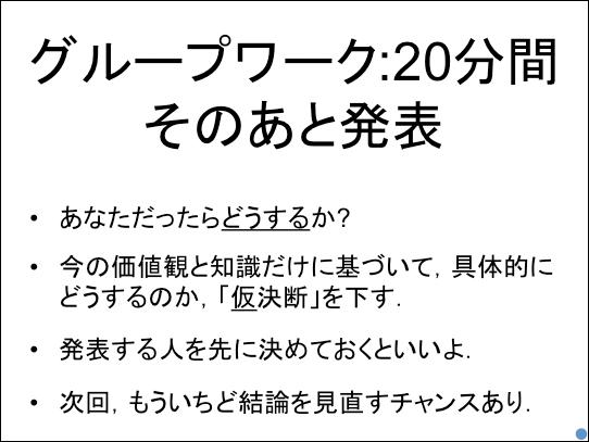 f:id:takahikonojima:20180702154132p:plain