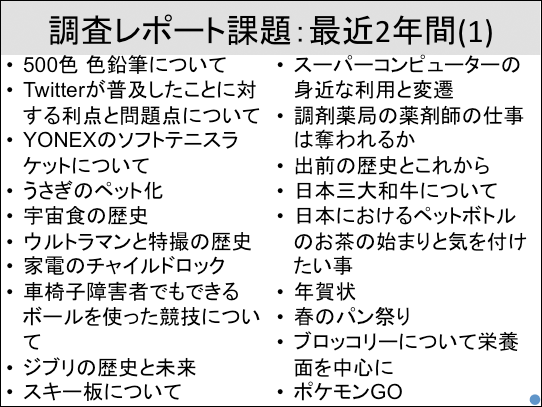 f:id:takahikonojima:20180702154201p:plain