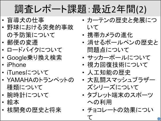 f:id:takahikonojima:20180702154207p:plain