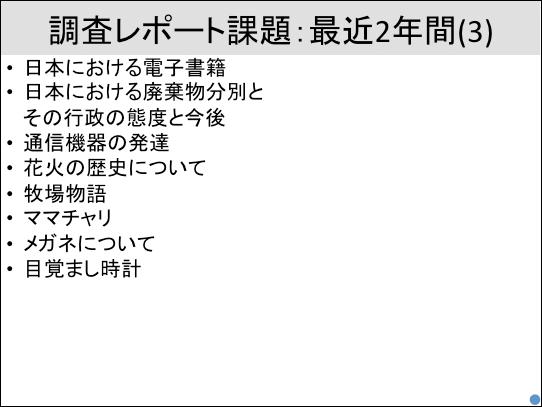 f:id:takahikonojima:20180702154214p:plain