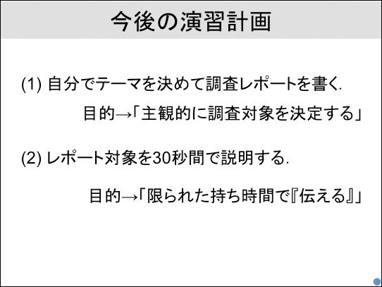 f:id:takahikonojima:20180702154402p:plain