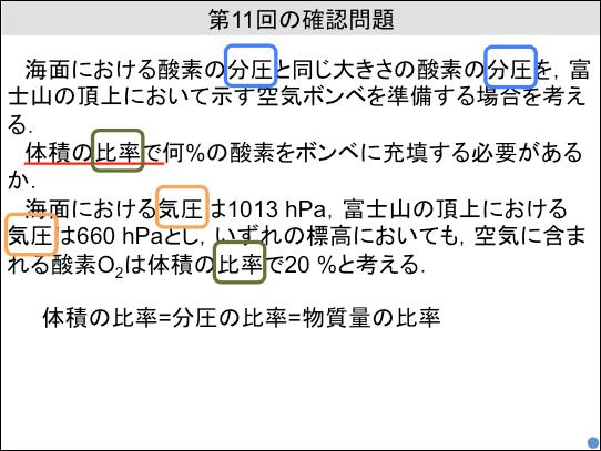 f:id:takahikonojima:20180702162318p:plain