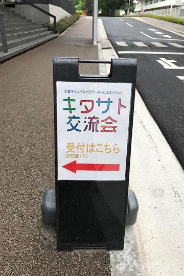 f:id:takahikonojima:20180705152445j:plain