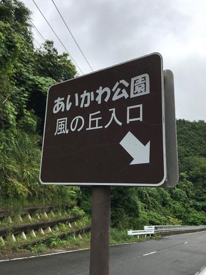 f:id:takahikonojima:20180705152729j:plain