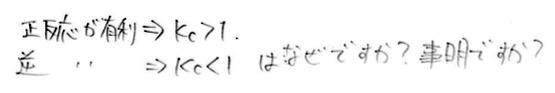 f:id:takahikonojima:20180719143454p:plain