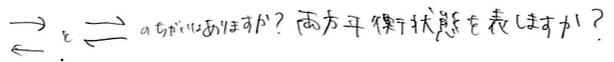 f:id:takahikonojima:20180719143511p:plain