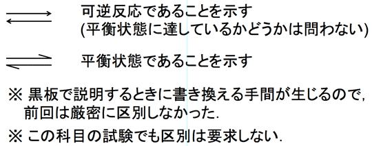 f:id:takahikonojima:20180719143519p:plain