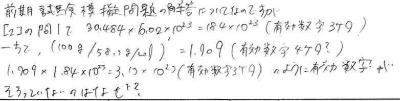 f:id:takahikonojima:20180719143559p:plain