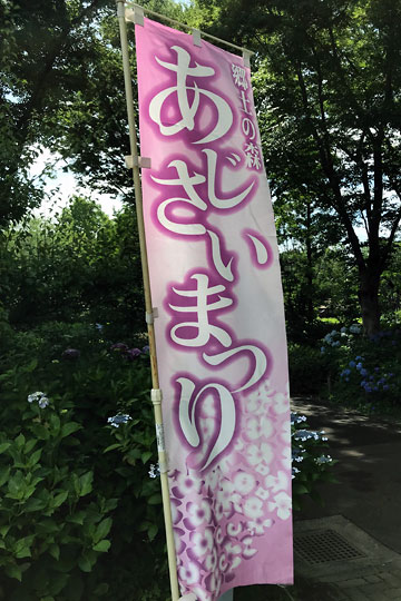 f:id:takahikonojima:20180719175136j:plain