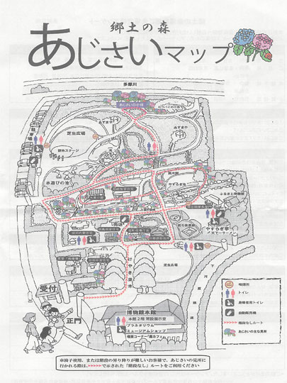 f:id:takahikonojima:20180719175230j:plain