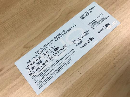 f:id:takahikonojima:20180720175727j:plain