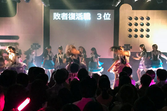 f:id:takahikonojima:20180720175911j:plain