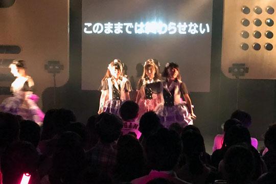 f:id:takahikonojima:20180720175927j:plain