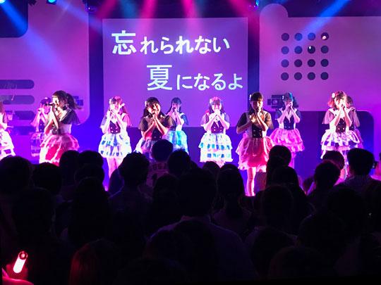 f:id:takahikonojima:20180720175936j:plain