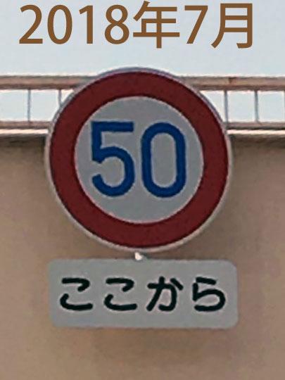f:id:takahikonojima:20180804155320j:plain