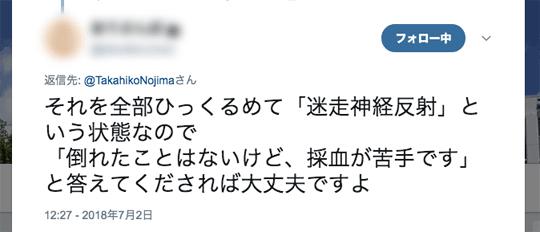 f:id:takahikonojima:20180804155354p:plain