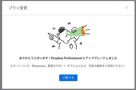 f:id:takahikonojima:20180804155419p:plain