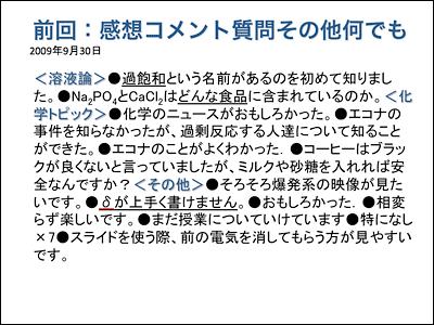 f:id:takahikonojima:20180804165003p:plain