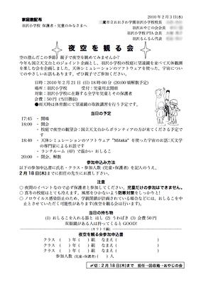 f:id:takahikonojima:20180805125705p:plain