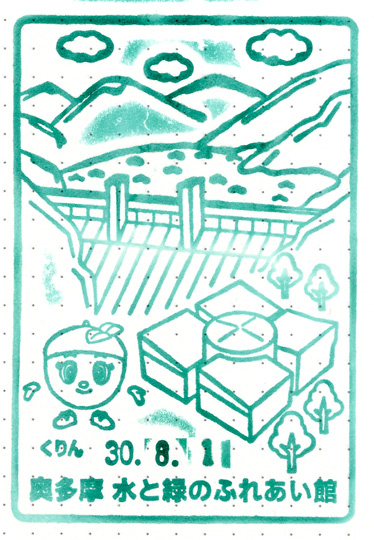 f:id:takahikonojima:20180806165654j:plain
