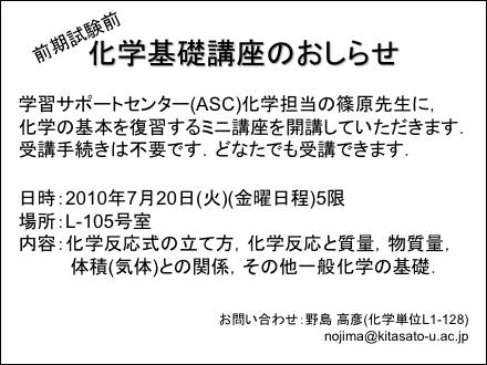f:id:takahikonojima:20180809144411p:plain