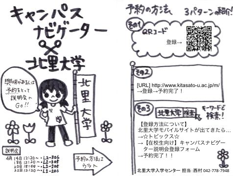 f:id:takahikonojima:20180813093748p:plain